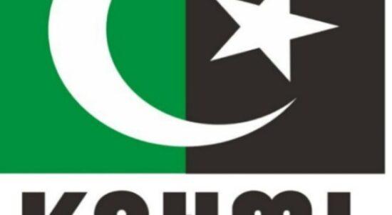Logo KAHMI Lahat